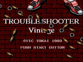 Screenshot Thumbnail / Media File 1 for Battle Mania Daiginjou (Japan, Korea) [En by MIJET v20061029] (~Trouble Shooter Vintage)